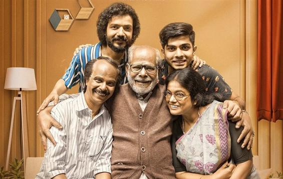 Home Review - A sweet film whose heart & sweetness...