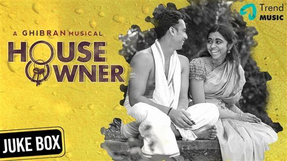 House Owner (Tamil) Songs - JukeBox