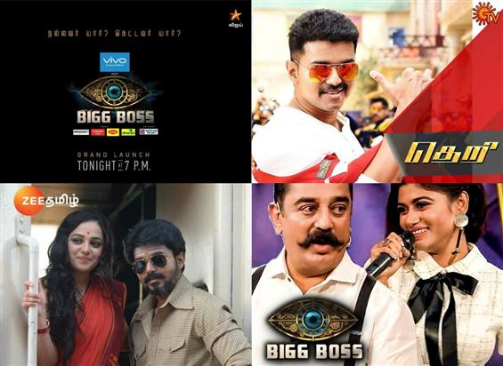 How Bigg Boss Tamil 2 & Vijay's films turned Sunda...