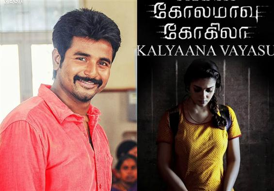 How Sivakarthikeyan's remuneration from Kolamaavu ...
