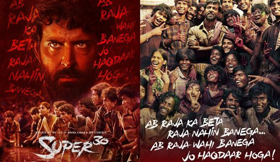 Hrithik Roshan's Super 30 First Look Posters