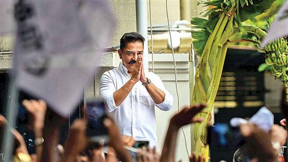 I see Kamal Haasan only as a Bigg Boss PRO - TN Mi...