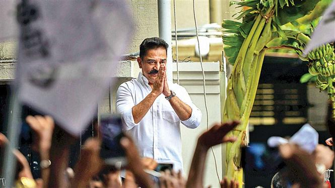 I see Kamal Haasan only as a Bigg Boss PRO - TN Minister after MNM announces actor as CM candidate!