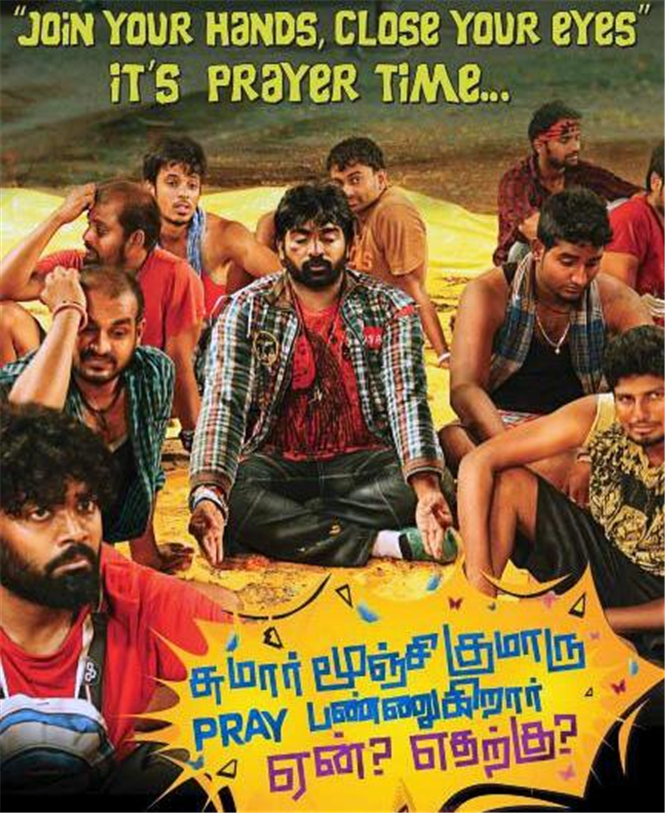 iabk prayer song from tomorrow tamil movie music reviews