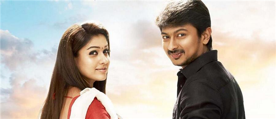 Idhu Kathirvelan Kadhal Plans open today