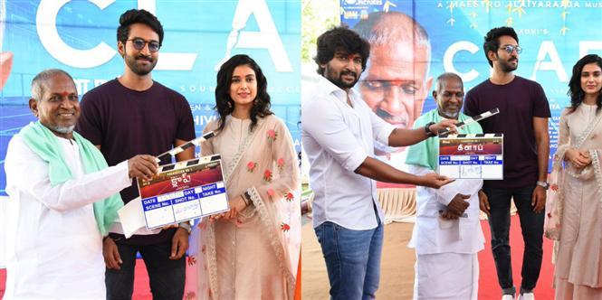 Ilayaraja, Nani launch Aadhi Pinisetty's bilingual film titled Clap