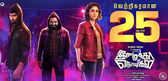 Imaikka Nodigal enters the fourth week at the Box ...