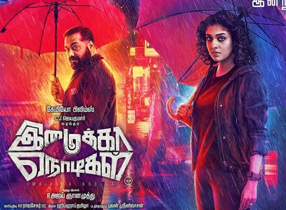 Imaikka Nodigal remains strong at the Box office