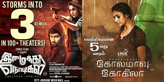 Imaikkaa Nodigal stays strong at the Box Office despite Seema Raja release