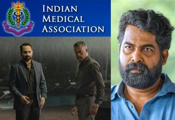 Indian Medical Association slams Trance, Joseph! Demand removal of scenes!