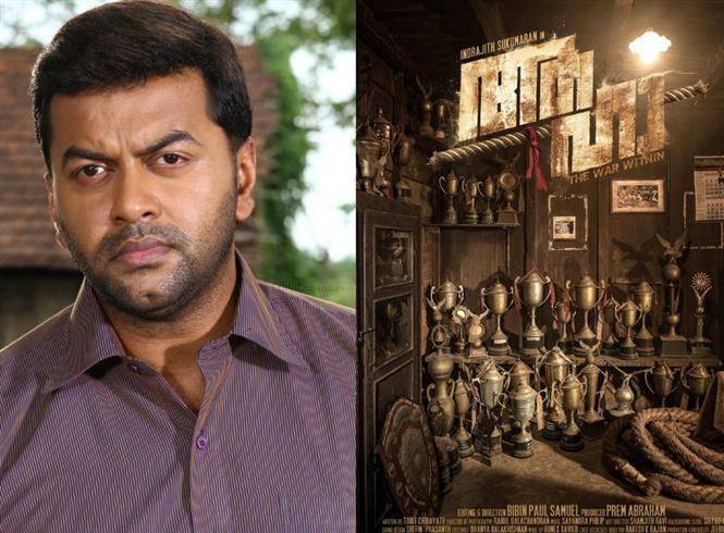 Indrajith 's Aaha with 'flashback' moments and 2 get ups