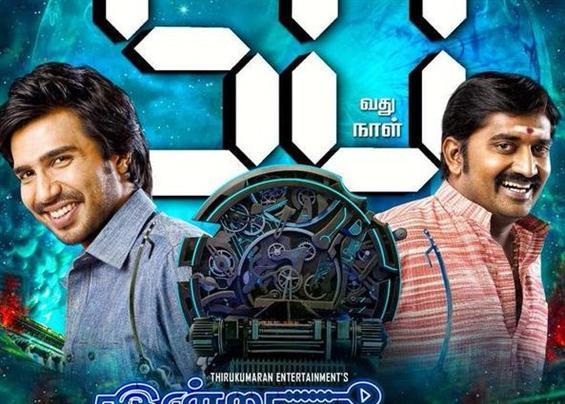 Indru Netru Naalai completes 50 days