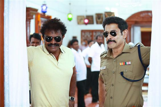 Insider's Report: Saamy Square & one more film to release during Muharram Holiday!