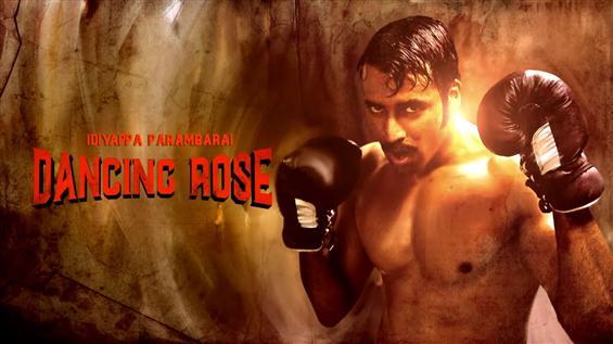 Internet demands a separate film for Dancing Rose ...