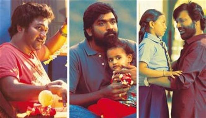 iraivi usa theater list tamil movie  music reviews and news