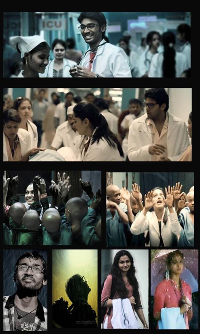 Irandam Ulagam Story & Maalai Nerathu Mayakkam Tamil Movie, Music ...