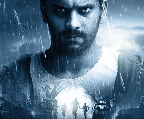 Iravukku Aayiram Kangal Trailer