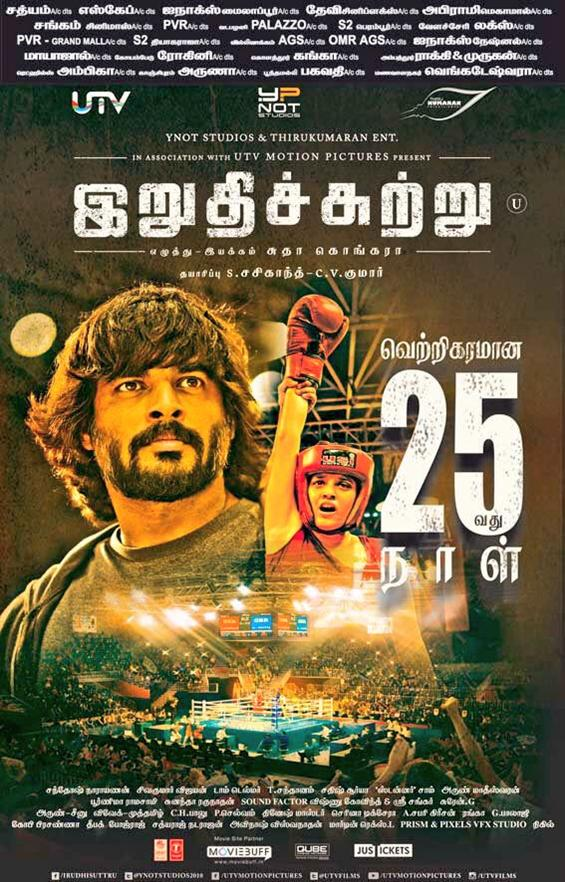 Irudhi Suttru completes 25 days