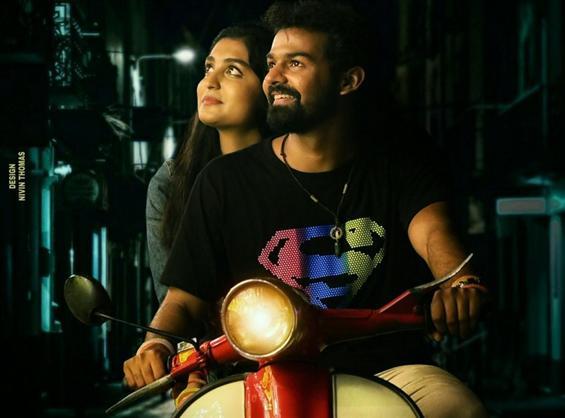 Irupathiyonnaam Noottandu Trailer feat. Pranav Mohanlal