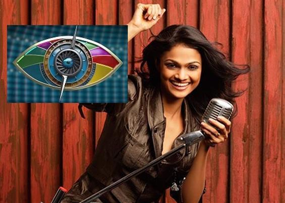 Is RJ Suchitra the next Bigg Boss Tamil 4 Wild Car...