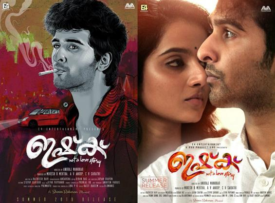Ishq - Not a Love Story Second look Poster ft. Shane Nigam