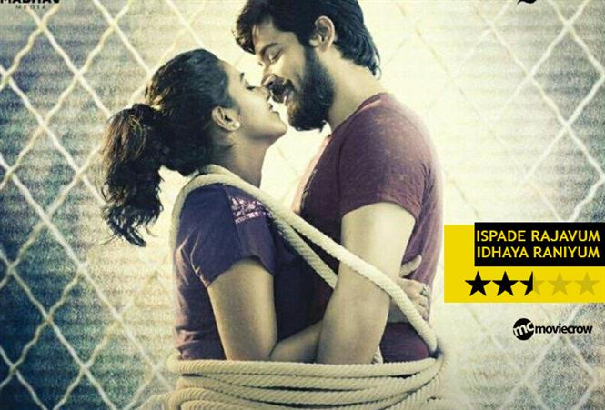 Ispade Rajavum Idhaya Raniyum Review - An Inconsistent Mess that's more of a ranting than a film
