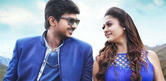 Ithu kathirvelan kadhal to release in Dolby Atmos Tamil