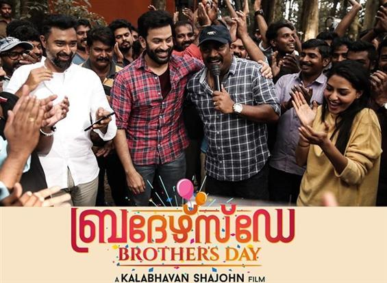 It's a wrap for Prithviraj's Brother's Day