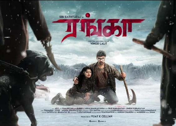 Its a wrap for Sibi Sathyaraj starrer Ranga, Motion Poster released!