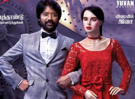 It's a wrap for SJ Suryah's Bommai!