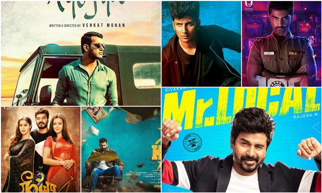 It's been a dry run at the box office this summer. Will NGK revive the industry?