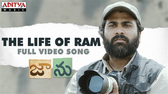 Jaanu: 'The Life Of Ram' Full Video Song ft. Sharwanand