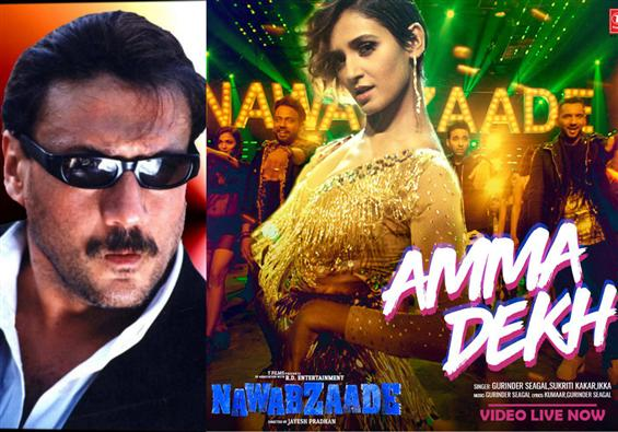 Jackie Shroff's iconic Amma Dekh song remixed for ...