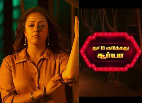 Jackpot Trailer: Jyotika taps into her comic side for this one!