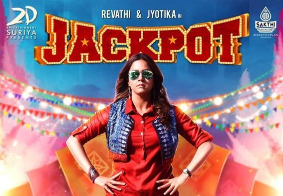 Jackpot USA Theater list