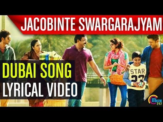 Jacobinte Swargarajyam - Dubai Song