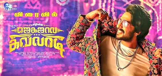 Jagajaala Killadi: First Look of Vishnu Vishal's f...