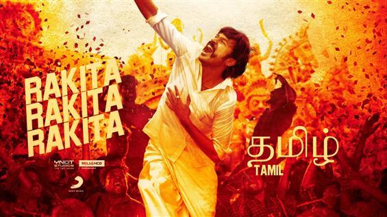 Jagame Thandhiram - Single Song Rakita Rakita Rakita