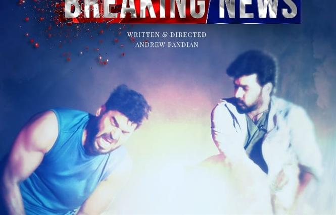 Jai's Breaking News Shoot wrapped up ; Here is the First Look!