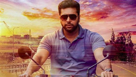 Jayam Ravi's 25th film titled Bhoomi - Title Look Revealed