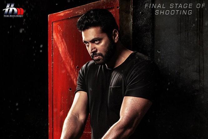 Image result for actor jayam in adangamaru
