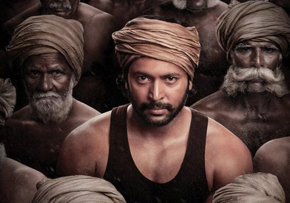 Jayam Ravi's Bhoomi First Look