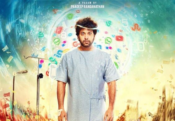 Jayam Ravi's Comali First Look