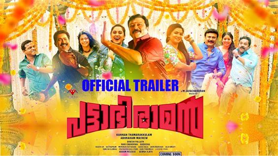 Jayaram's Pattabhiraman Official Trailer