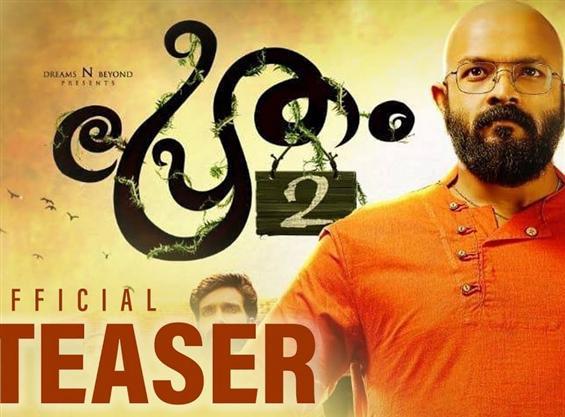 Jayasurya's Pretham 2 Teaser
