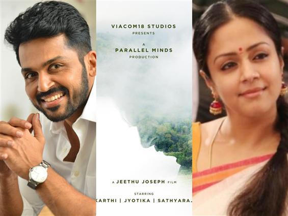 Jeethu Joseph's film with Karthi, Jyothika goes on floors!