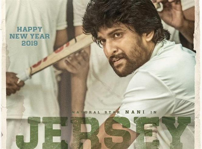 Jersey First Look feat. Nani