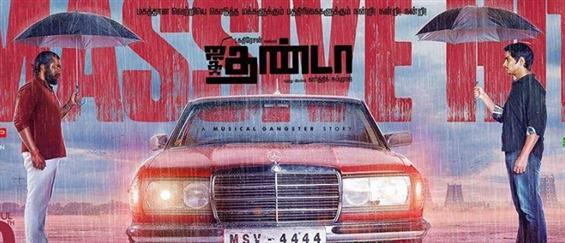 Jigarthanda completes 50 days