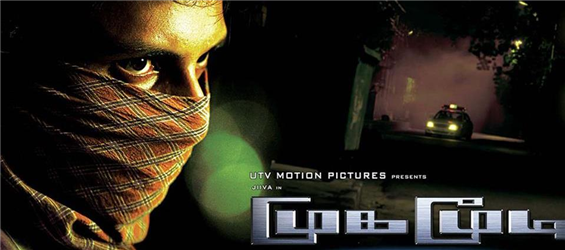 Jiiva and Mysskin's Mugamoodi Movie Review