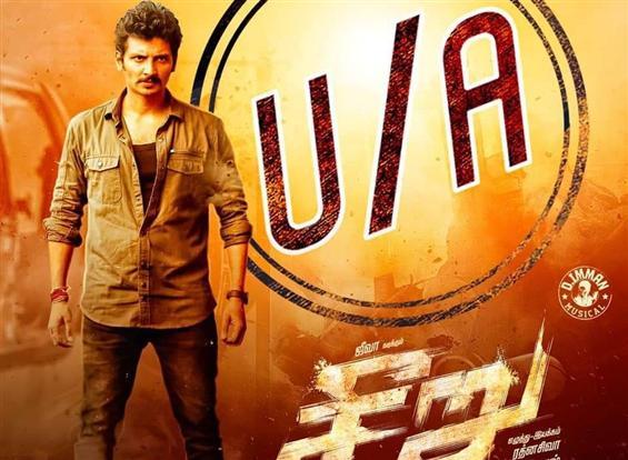 Jiiva starrer 'Seeru' censored; Trailer release da...
